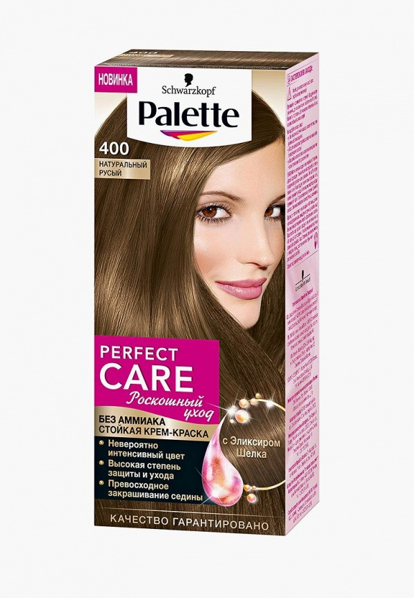 Краска для волос Palette Palette PA061LWJOK92