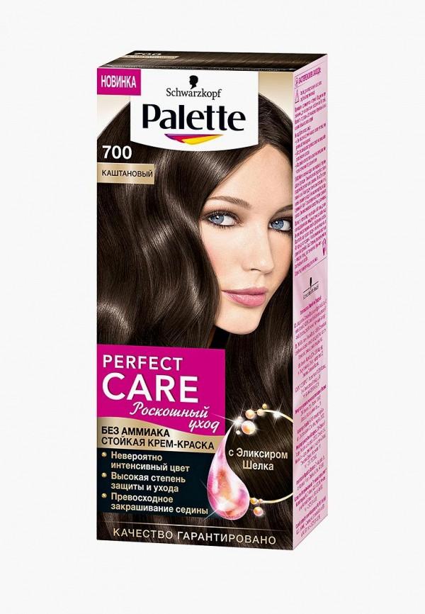 Купить Краска для волос Palette, PERFECT CARE 700 Каштановый, 110 мл, PA061LWJOK95, Весна-лето 2018