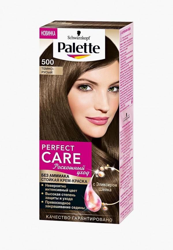Купить Краска для волос Palette, PERFECT CARE 500 Темно-русый, 110 мл, PA061LWJOK96, Весна-лето 2018