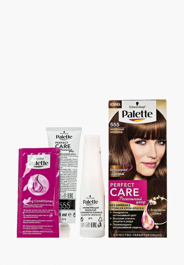 Купить Краска для волос Palette, PERFECT CARE 555 Молочный шоколад, 110 мл, PA061LWJOK98, Весна-лето 2018