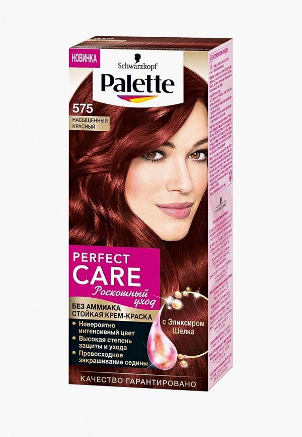 Краска для волос Palette Palette PA061LWJOL00