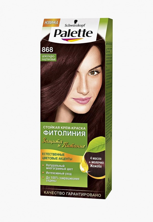 Купить Краска для волос Palette, ФИТОЛИНИЯ 868 Шоколадно-каштановый, 110 мл, PA061LWJOL03, Весна-лето 2018
