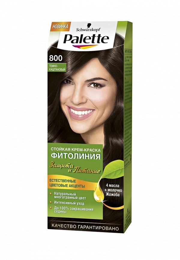 Краска для волос Palette Palette PA061LWJOL05 k palette k palette 1day tattoo 24