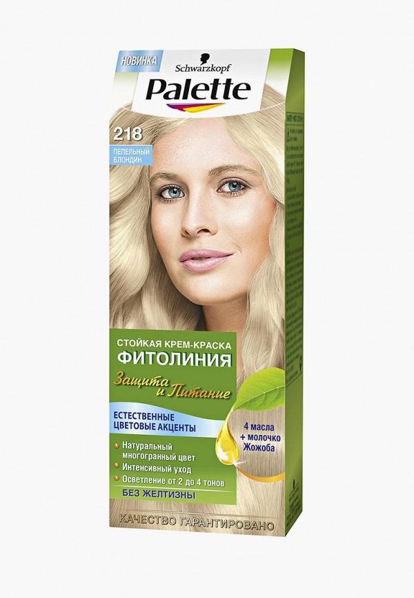 Купить Краска для волос Palette, ФИТОЛИНИЯ 218 Пепельный блондин, 110 мл, PA061LWJOL06, Весна-лето 2018