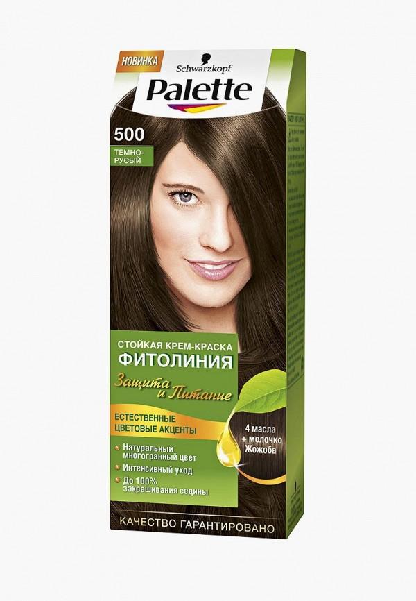 Купить Краска для волос Palette, ФИТОЛИНИЯ 500 Темно-русый, 110 мл, PA061LWJOL07, Весна-лето 2018