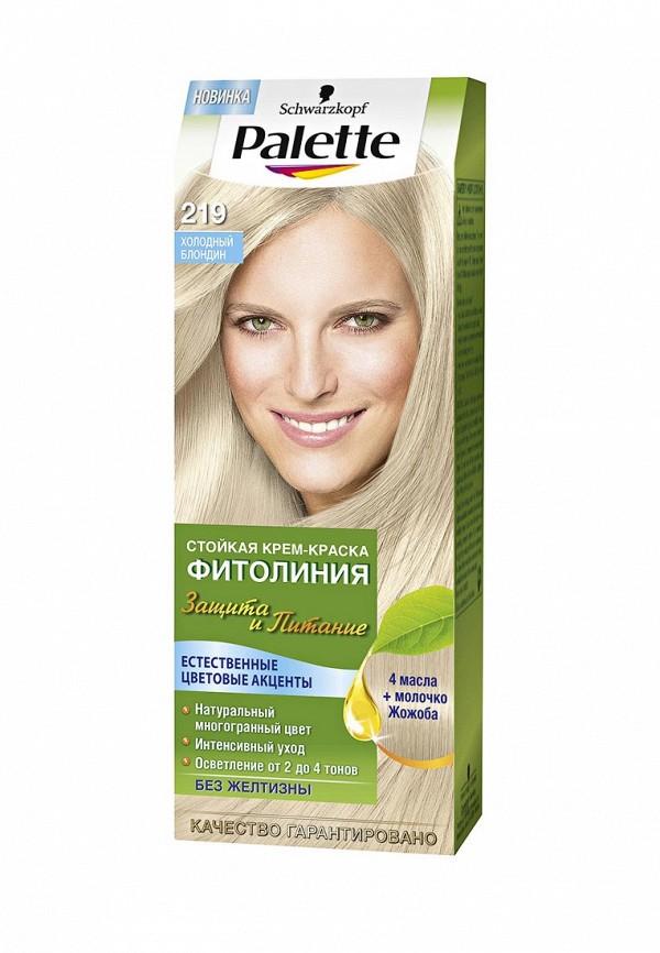 Краска для волос Palette Palette PA061LWJOL09 k palette k palette 1day tattoo 24