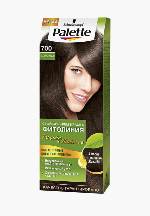 Купить Краска для волос Palette, ФИТОЛИНИЯ 700 Каштановый, 110 мл, PA061LWJOL11, Весна-лето 2018