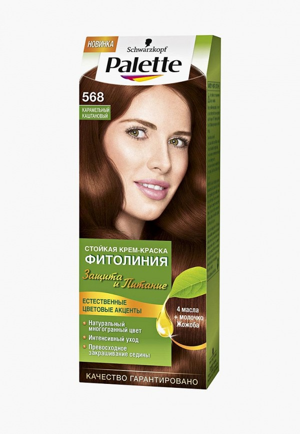 Купить Краска для волос Palette, ФИТОЛИНИЯ 568 Карамельный каштановый, 110 мл, PA061LWJOL12, Весна-лето 2018