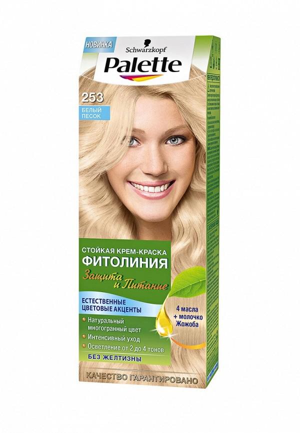 Краска для волос Palette Palette PA061LWJOL14 k palette k palette 1day tattoo 24