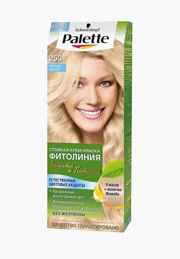 Купить Краска для волос Palette, ФИТОЛИНИЯ 253 Белый песок, 110 мл, PA061LWJOL14, Весна-лето 2018