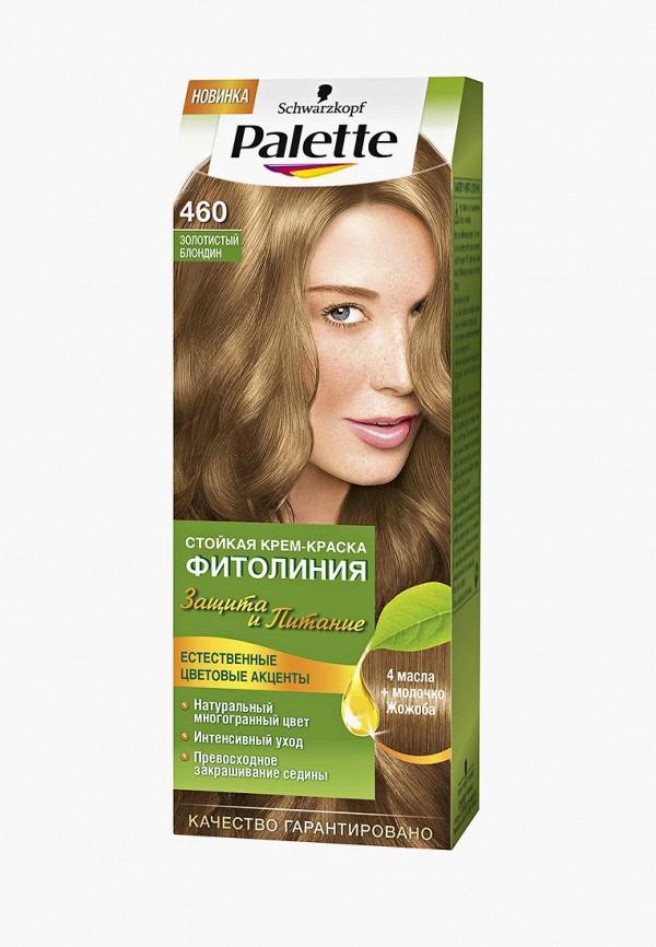 Купить Краска для волос Palette, ФИТОЛИНИЯ 460 Золотистый блондин, 110 мл, PA061LWJOL18, Весна-лето 2018