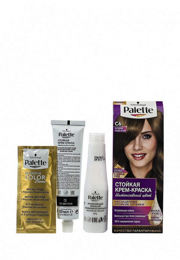 Крем-краска для волос Palette Palette PA061LWOQG38 крем краска palette palette pa061lwjok73