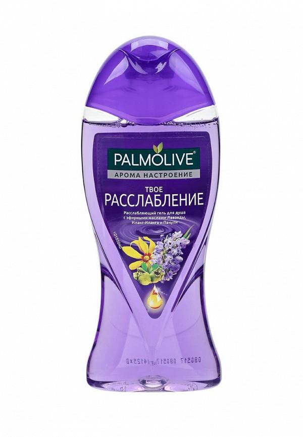Гель для душа Palmolive Palmolive PA071LWVJD55 гель для душа palmolive palmolive pa071lmvjd62