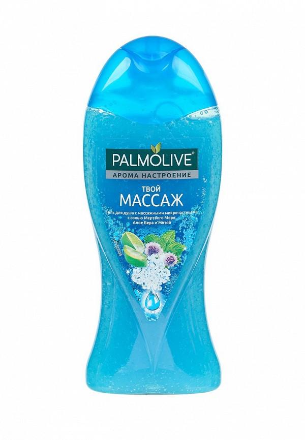 Гель для душа Palmolive Palmolive PA071LWVJD58 гель для душа palmolive palmolive pa071lmvjd62