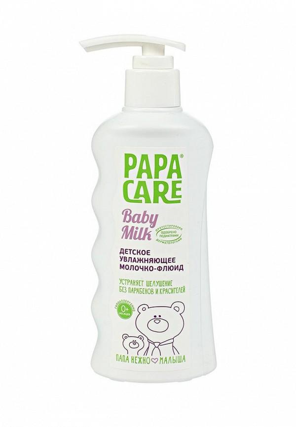 Молочко для тела Papa Care Papa Care PA073LKZYE85 papa care детский крем гель для купания с помпой 250 мл
