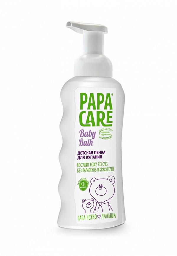 Пена для купания Papa Care Papa Care PA073LKZYE87 papa care детский крем гель для купания с помпой 250 мл