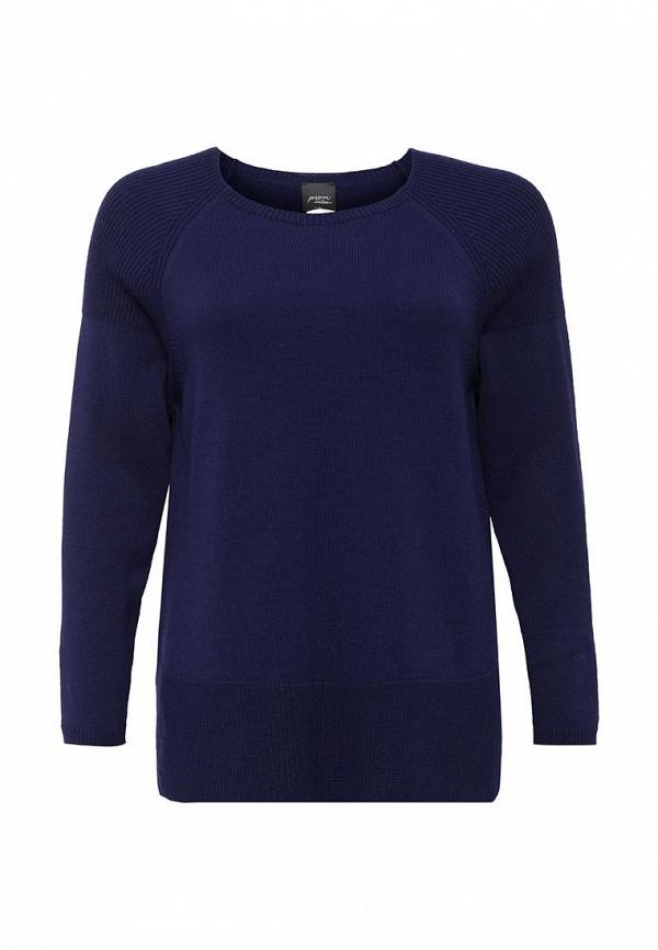 Пуловер Persona by Marina Rinaldi 1363296