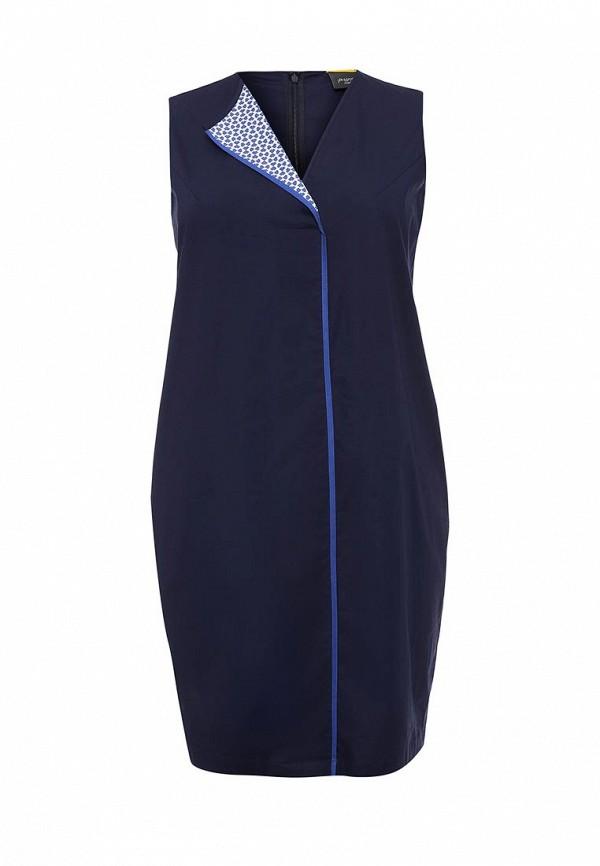 цены на Платье Persona by Marina Rinaldi Persona by Marina Rinaldi PE025EWQBO79 в интернет-магазинах