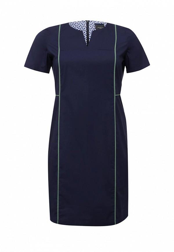 цены на Платье Persona by Marina Rinaldi Persona by Marina Rinaldi PE025EWQBO81 в интернет-магазинах