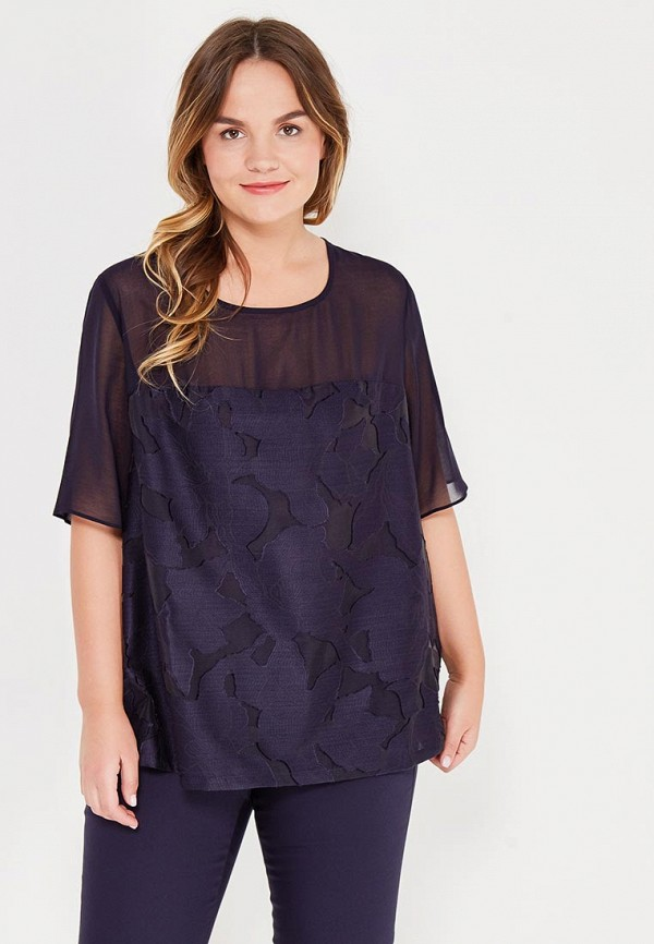 цены на Блуза Persona by Marina Rinaldi Persona by Marina Rinaldi PE025EWURS68 в интернет-магазинах