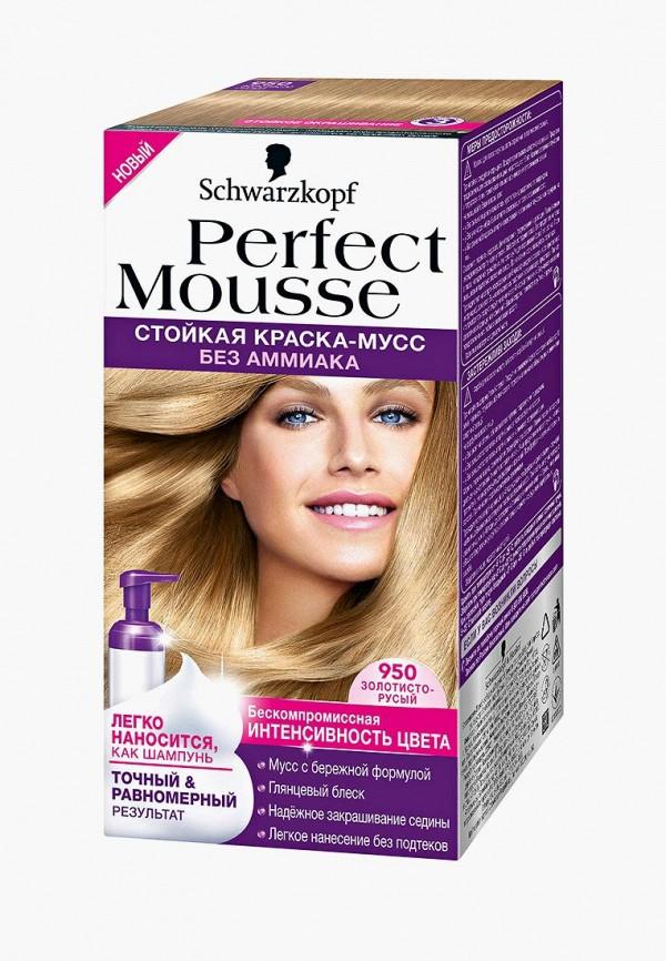 Купить Краска для волос Perfect Mousse, 950 Золотисто-Русый, 35 мл, PE031LWJOL76, Весна-лето 2018