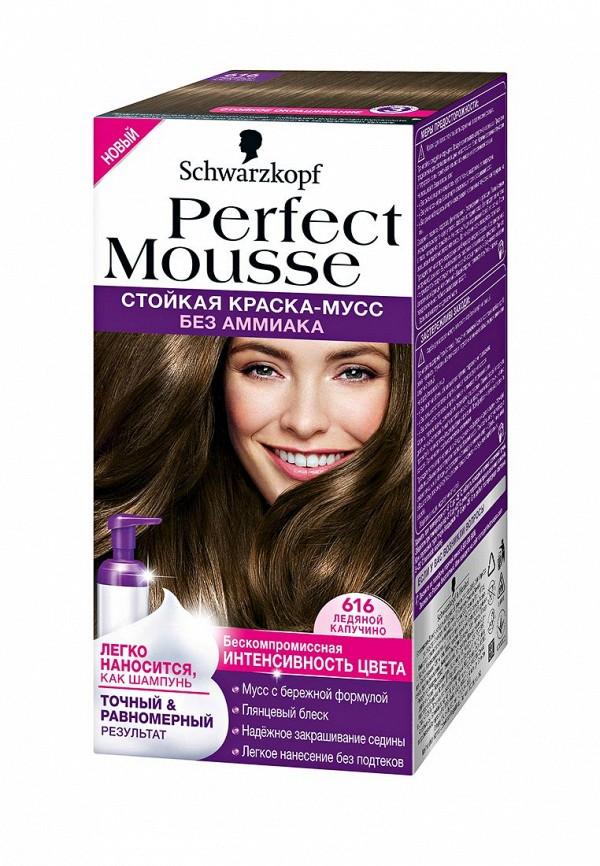 Краска для волос Perfect Mousse Perfect Mousse PE031LWJOL78 краски для волос perfect mousse краска для волос 850 сливочный бисквит