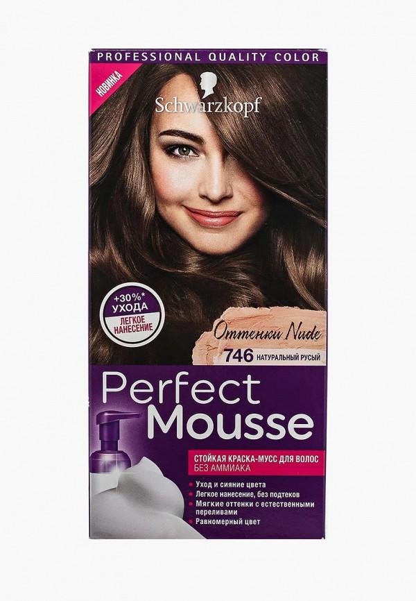 Купить Краска для волос Perfect Mousse, 746 Натуральный Русый, 92, 5 мл, PE031LWSIS26, Весна-лето 2018