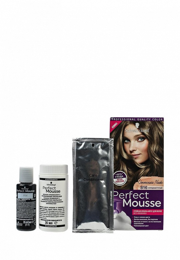 Краска для волос Perfect Mousse Perfect Mousse PE031LWSIS27 краска для волос 5 36 морозный мокко perfect mousse