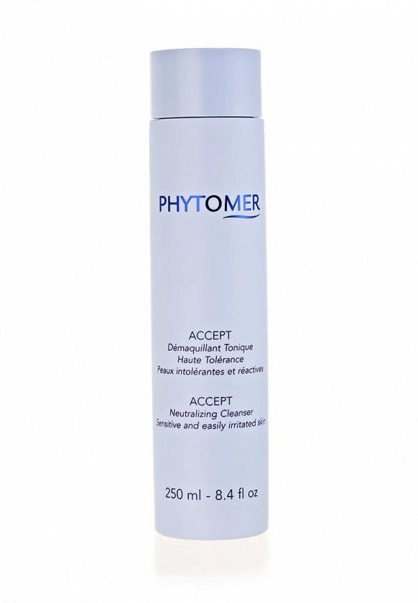 Очищение Phytomer. Цвет: прозрачный
