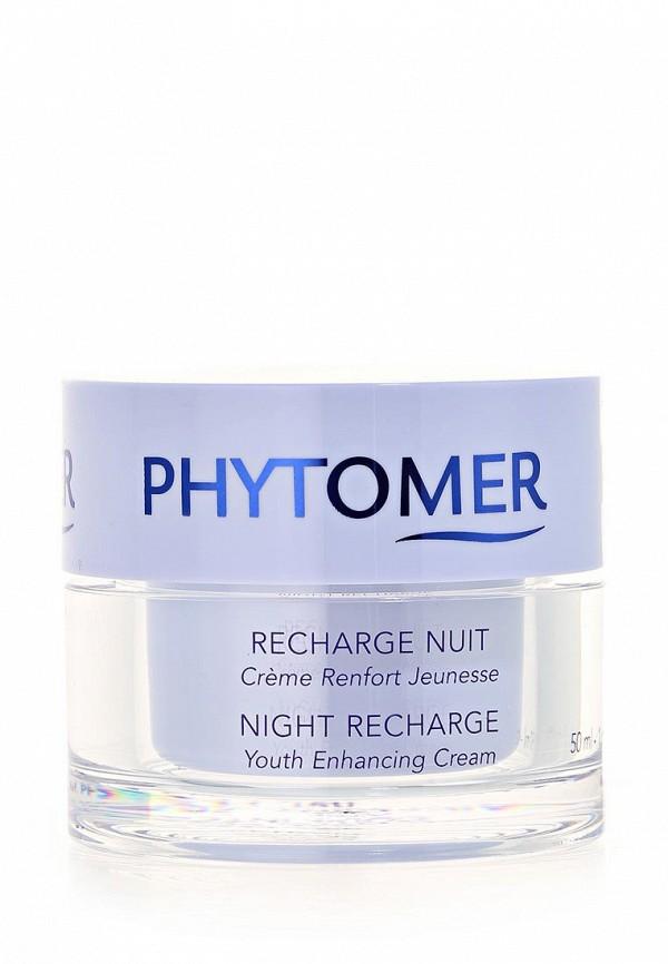 Ночной омолаживающий крем Phytomer. Цвет: прозрачный