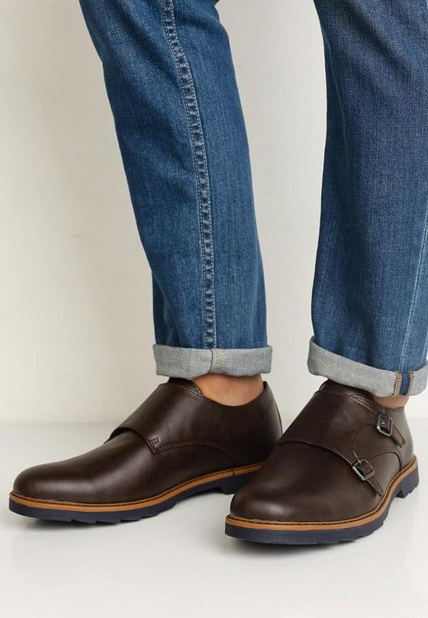 Мужские спортивные туфли купить в рф