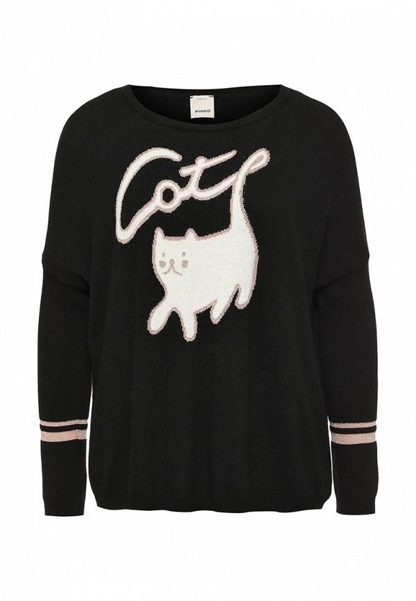 Пуловер Pinko (Пинко) 1G1276-Y1TH