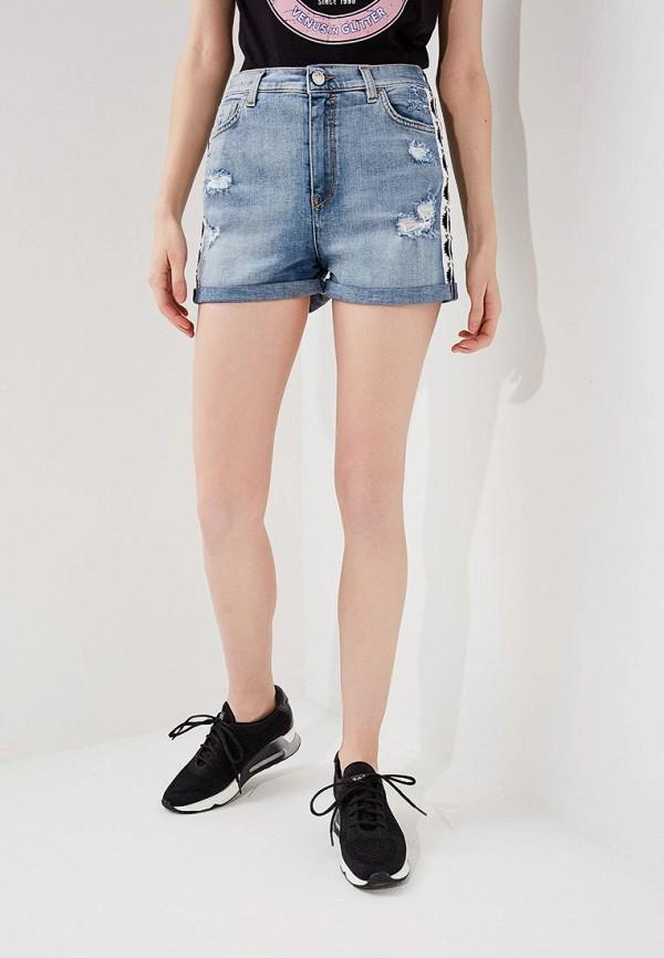 где купить Шорты джинсовые Pinko Pinko PI754EWYWX78 по лучшей цене