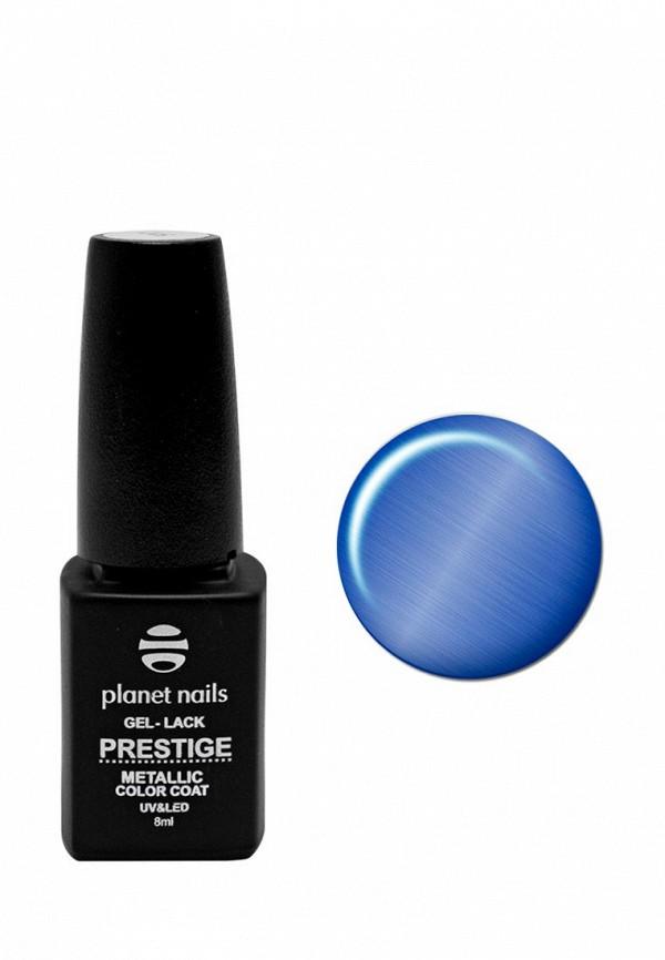 Купить Гель-лак для ногтей Planet Nails, PRESTIGE METALLIC - 103, 8 мл морская волна, PL009LWANHJ4, синий, Весна-лето 2018