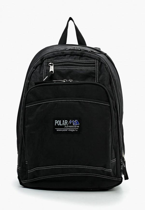 Рюкзак Polar Polar PO001BUCCA27 рюкзак polar polar po001burvn31