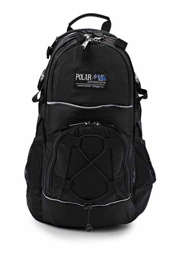 Спортивный рюкзак Polar П989-05