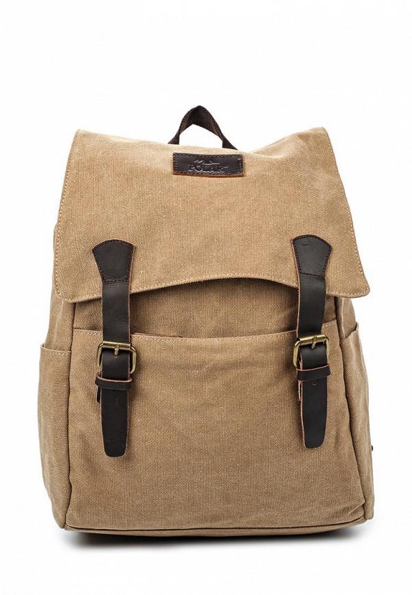 Городской рюкзак Polar п3302-13