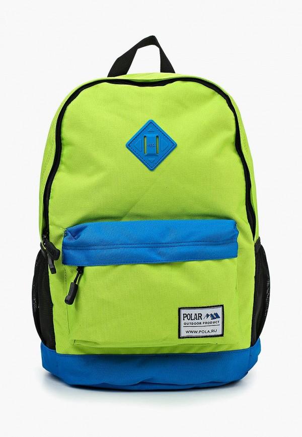 Рюкзак Polar Polar PO001BUIQJ35 рюкзак polar polar po001burvn31