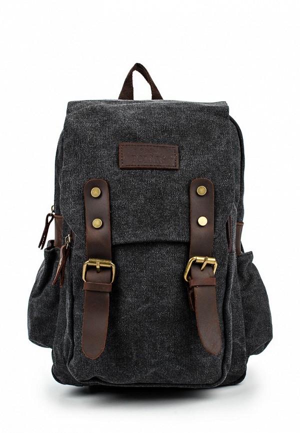 Городской рюкзак Polar П1488-05