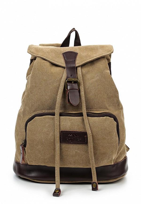 Городской рюкзак Polar П1486-13 бежевый