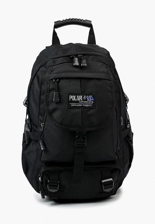 Рюкзак Polar Polar PO001BURVN54 рюкзак polar polar po001bubbxx7