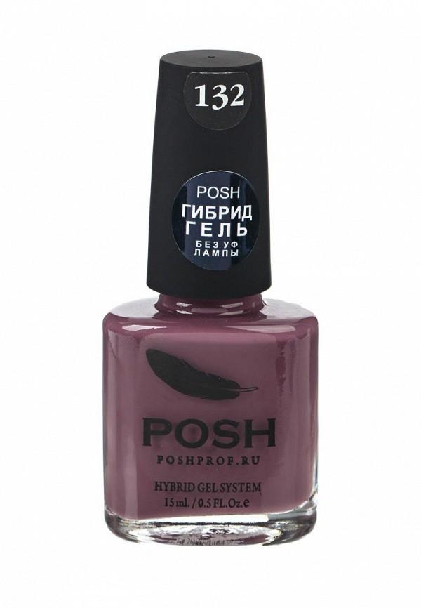 Гель-лак для ногтей Posh Posh PO021LWXZK57 лаки для ногтей poeteq гель лак для ногтей поетеа тон 57