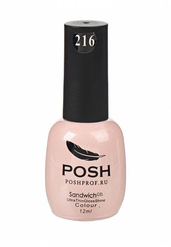 Гель-лак для ногтей Posh Posh PO021LWXZK67