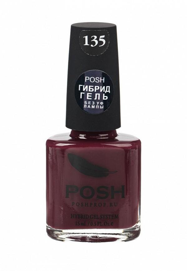 Гель-лак для ногтей Posh Posh PO021LWXZK78