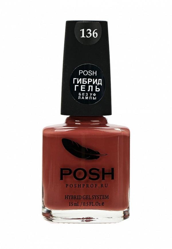 Гель-лак для ногтей Posh Posh PO021LWXZK79