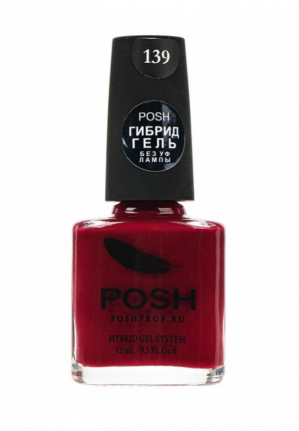 Гель-лак для ногтей Posh Posh PO021LWXZK82