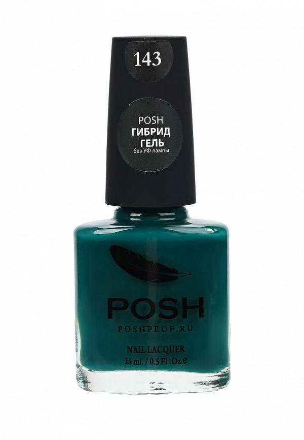 Гель-лак для ногтей Posh Posh PO021LWXZK84