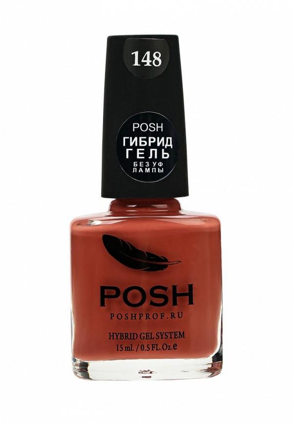 Гель-лак для ногтей Posh Posh PO021LWXZK87