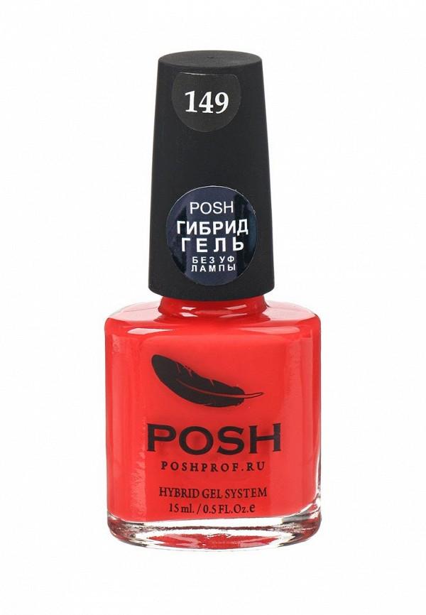 Гель-лак для ногтей Posh Posh PO021LWXZK88