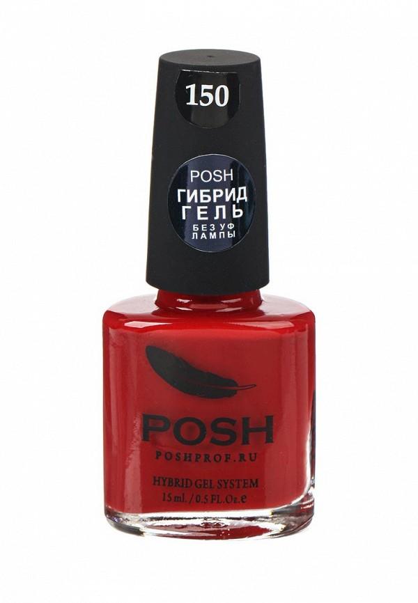 Гель-лак для ногтей Posh Posh PO021LWXZK89